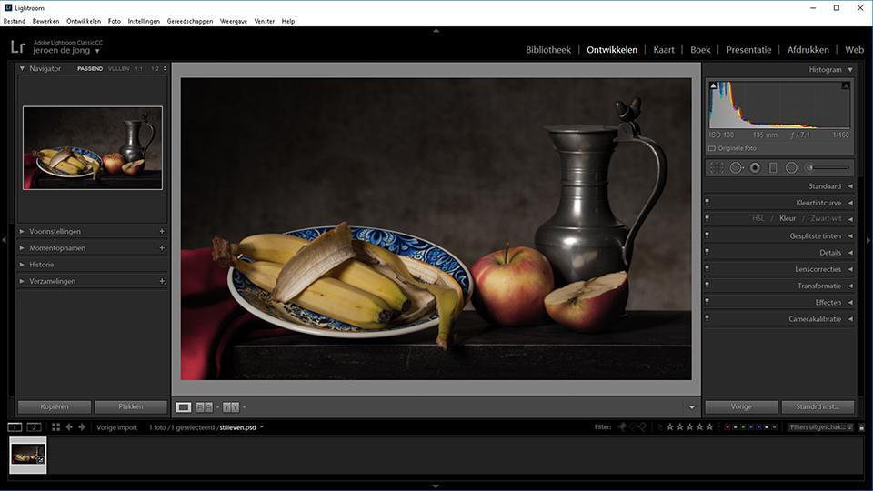 Schermafdruk Adobe Lightroom CC